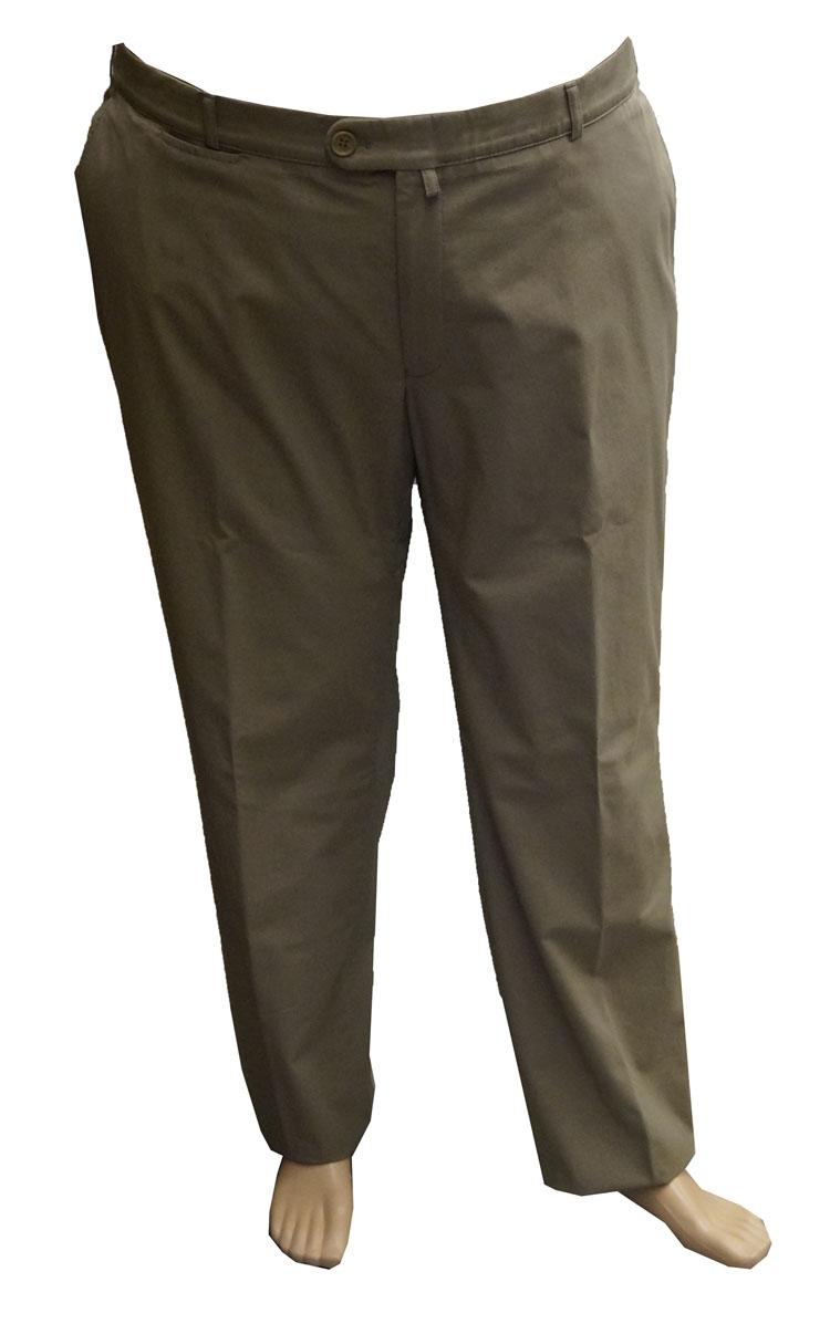 """Heren pantalon  """" Hoal """"  Beige"""